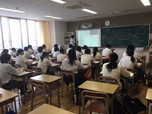 授業公開④